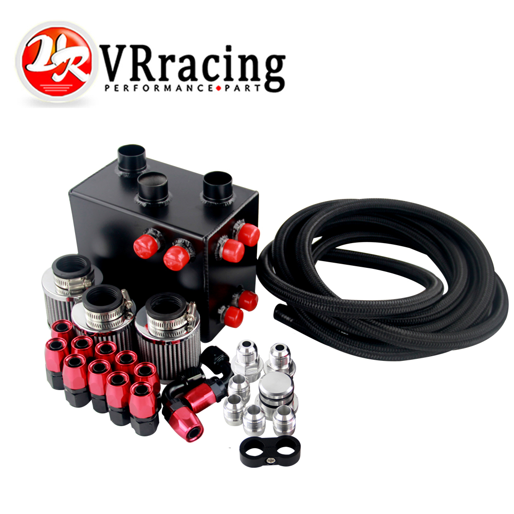 VR RACING Universal Power Driven OIL CATCH CAN / BREATHER