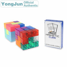 YongJun Magnetic 3x3x3 Magic Cube YJ 3x3 Building Blocks Professional Speed Puzzle Antistress Educational Toys For Children surwish yj ruilong magnetic 3x3 magic cube educational toys for brain trainning colorful