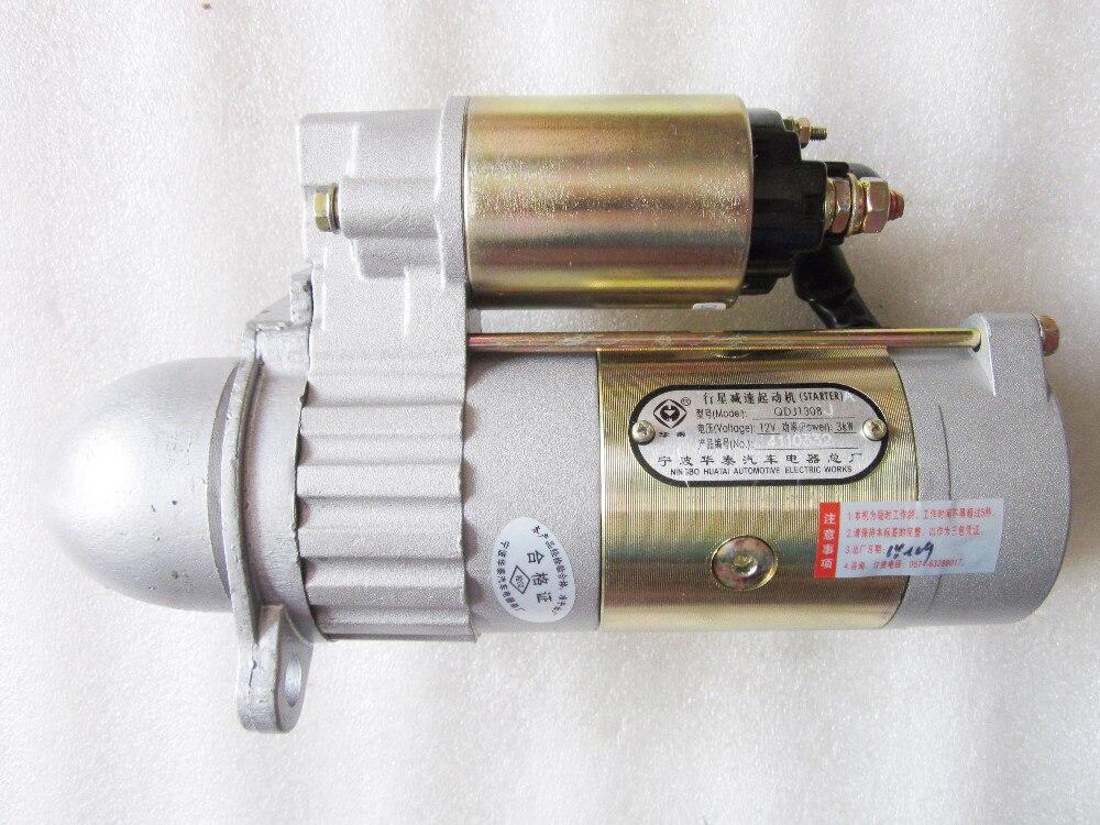 Jiangdong TY295IT/TY2102IT/2JD32/TY395IT/TY3100IT, il motorino di avviamento del motore, si prega di controllare il modello di motore in primo luogo, il numero di parti: QDJ1308JJiangdong TY295IT/TY2102IT/2JD32/TY395IT/TY3100IT, il motorino di avviamento del motore, si prega di controllare il modello di motore in primo luogo, il numero di parti: QDJ1308J