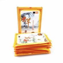 Chinese Medicine Cordycep Essential oils plasters, arthritis medicine Pain Relief Plaster, Active Meridians Heating Paste 1bag все цены