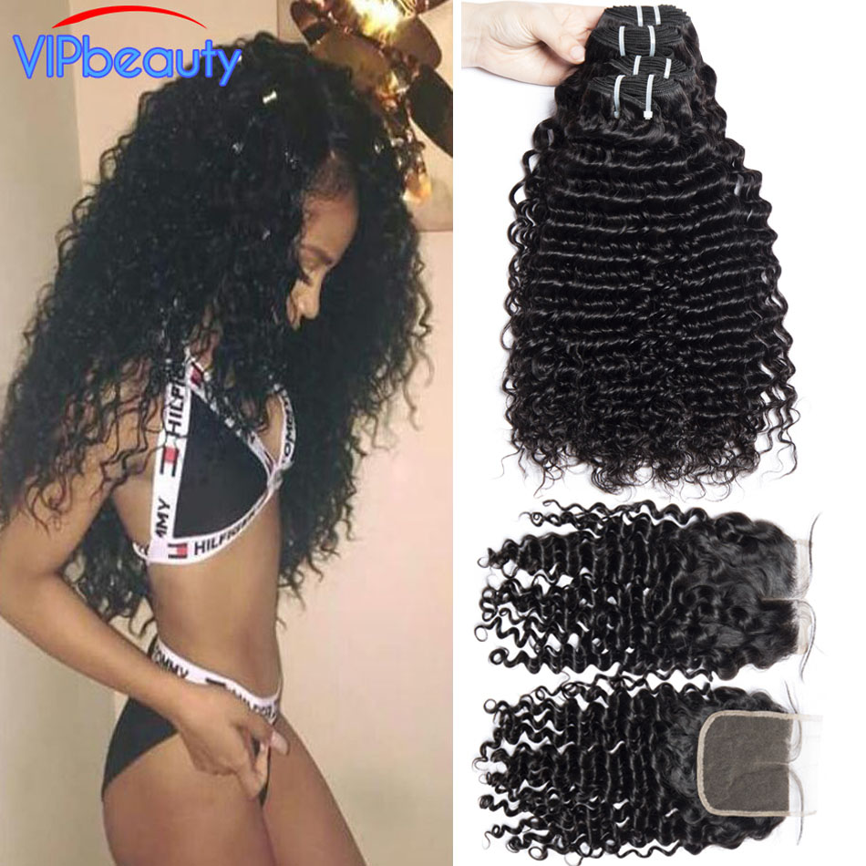 Malaysian deep curly human hair 3 bundles with closure vip beauty curly hair bundles with lace closure non remy hair extension