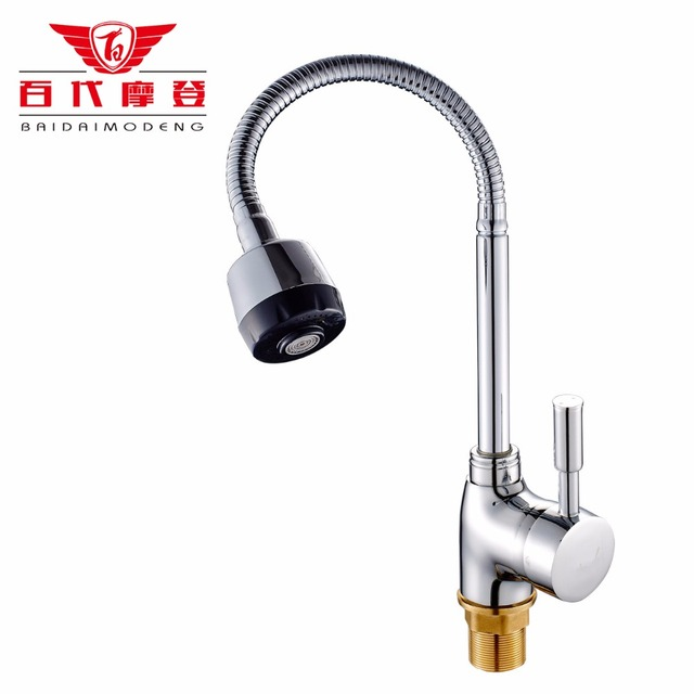 BaiDaiMoDeng Kitchen Faucet New Solid Brass Kitchen Mixer Cold and ...