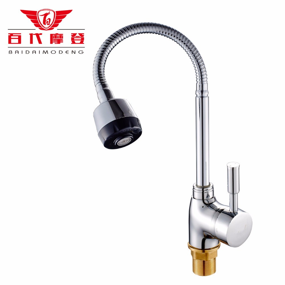 BaiDaiMoDeng Kitchen Faucet New Solid Brass Kitchen Mixer Cold and Hot Kitchen Tap Single Hole Water Tap Adjustable Shower Head