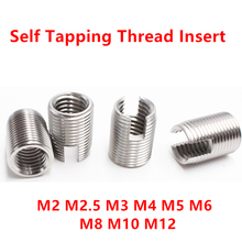 M2 M2.5 M3 M4 M5 M6 M8 M10 M12 Self Tapping Thread Insert, Stainless steel 302 Slotted Wire Thread Repair Insert, Screw Bushing
