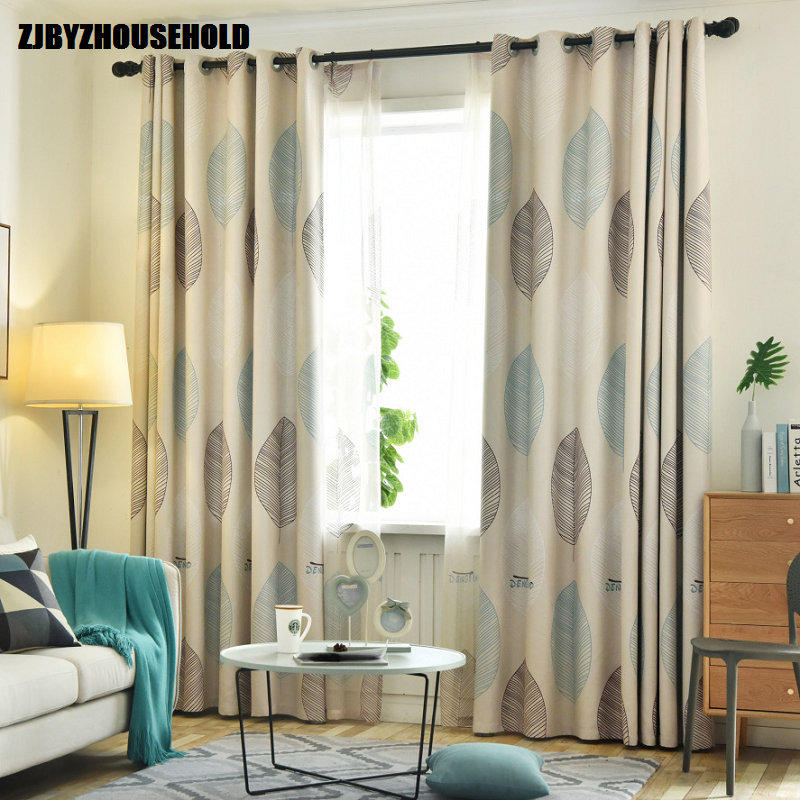Customized Nordic Finished Curtains For Living Dining Room Bedroom Simple Modern Children's Thickened Maple Leaf Curtain
