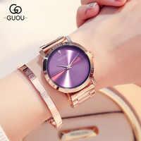 Luxury GUOU Janpanese Core Rose Gold Full Stainless Steel No Fade Analog Quartz Women Ladies Wedding Wrist Watch Wristwatches