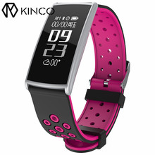 KINCO Bluetooth Sport Wristband Heart Rate Blood Pressure Monitor Smart Bracelet IP67 Waterproof Fitness Tracker for IOS/Android
