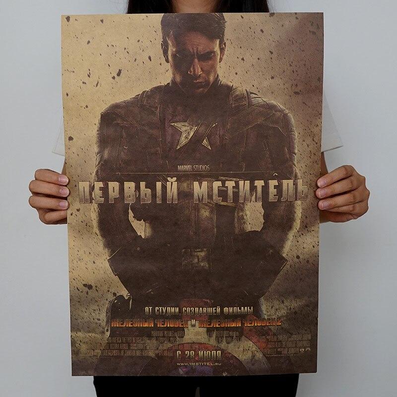 Mling 1 шт., 51,5x36 см, постер из серии Marvel, Мстители, война бесконечности, Ретро плакат, наклейки на стену для гостиной, украшение для дома - Цвет: H03