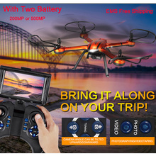 Brand JJRC H11D 2.4Ghz 5.8G FPV  Professional Drones With Camer Akvadrokopter RC Drone Headless Mode One Key Return