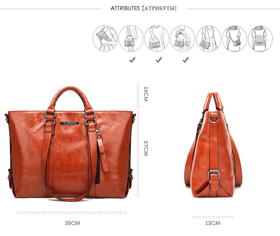 yl7122-women-bag_01