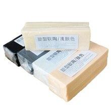 Профессиональный Высокое качество печь-запекаемая глина Полимерная глина figuline 500 г/блок черно-белый цвет Fimo Soft лепка из глины для БЖД