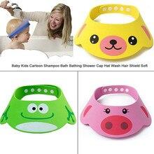 Pink Adjustable Baby Kids Bathing Shower Cap Bath Shampoo Hair Wash Hat Shield
