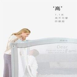 Детская Защитная кровать с защитой от повреждений для младенцев, детская кровать, ограждение для кровати 1,8-2 м, happy island MAX, новый продукт