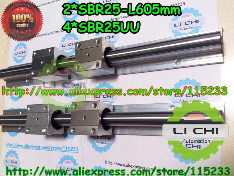 ФОТО Top sell :2pcs SBR25- L625mm Linear guide + 4pcs SBR25UU Linear Motion Bearing Blocks (can be cut any length)