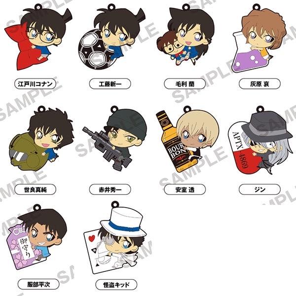 Conan Mouri Ran Haibara Ai Anime Detective Conan Japanese Rubber Keychain 5pc conan action figure detective conan doll boxes high quality toy anime action figure garage kits gift of mini conan model