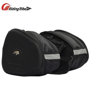 Riding Tribe Pro-biker Motorcycle Saddlebag Motorbike Helmet Luggage Oxford Bag WITH Bag Rain Cover