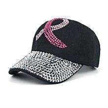 Cancer Awareness Ribbon Baseball Cap