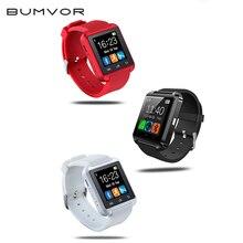 Bumvor Оригинал дешевый SmartWatch Bluetooth Смарт часы наручные часы цифровой спортивные часы для Android Samsung телефон U8