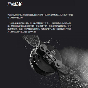 Image 2 - DJI E7000 Plant Protection Unmanned Aerial Vehicle Power Set 12100 Motor R3390 Folded Propeller