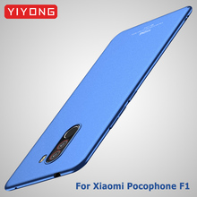 Pocophone F1 Case YIYONG Slim Frosted Cover For Xiaomi Pocop
