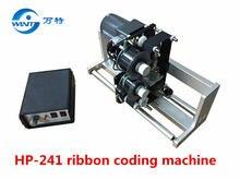 Автоматическая синхронизация с ленточным термокодированием hp