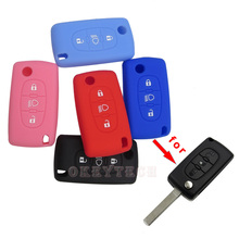 silicone rubber car key cover case shell skin protect For Citroen C2 C3 C4 C5 Picasso Xsara C5 C6 C8 Remote Folding 3 button key