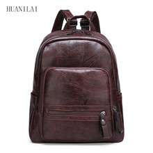 HUANILAI Women Backpacks Girl Female Shoulder Travel Bag Large Capacity School  PU leather NITK016