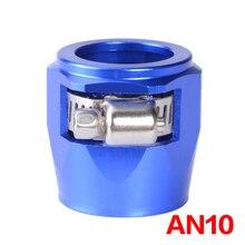 AN10 צינור הגימור קלאמפ/קליפ 10 APS אלומיניום סגסוגת דלק/שמן/רדיאטור/גומי דלק שמן מים צינור יובל קליפ מהדק