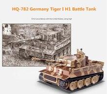 Simulação super grande alemanha tanque principal de batalha HQ-782 tiro bala BB funcionamento pleno Panzer Modelo de controle de rádio RC batalha