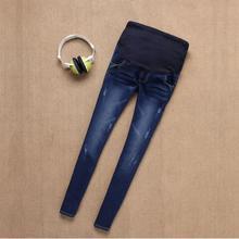 Опоры тощие живот материнство кормящих джинсы беременных длинные брюки одежда женщин