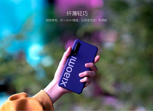 Image 3 - Original Xiaomi mi9 case cover global back cover PC protective Frosted shockproof case capas mi 9 SE case / screen protector PET