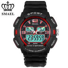 Men Watch SMAEL LED Wristwatch Light Alarm Water Resistant Sport Watches Rubber Strap Male Clock Boys Gift reloj hombre WS1378