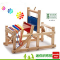 XL  one Baby Toys Pretend Play Toys Wooden Traditional Weaving Loom  Wooden Toy Educational  Craft Wooden Weaving machine gift