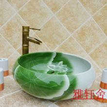 Ruffle washbasin wash basin decoration fashion counter