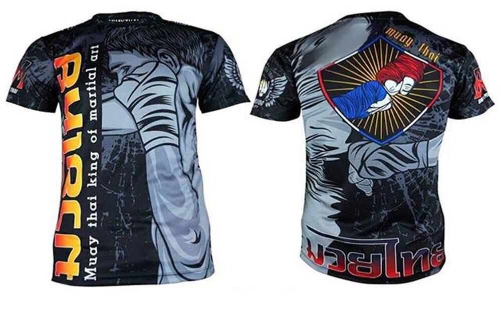 MMA Grappling Mens Martial Arts T-Shirt Training Top Brazilian Jiu Jitsu Skull