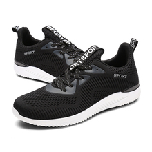 Women's 2017 SPEED STAR Cushion Running Shoes MEN Breathable Sneakers Textile Light Sports Shoes