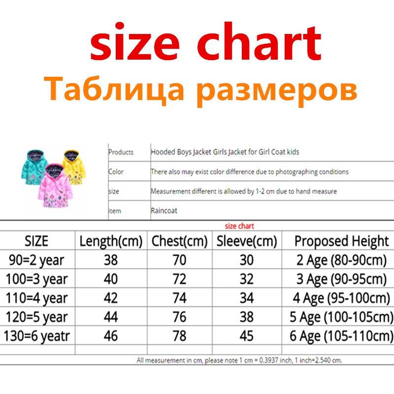 2017-Children-hoodies-girsGirls-and-boys-jacket-Childrens-Coat-Fashion-Girls-Raincoat-girls-Cotton-Jacket-children-clothes-5