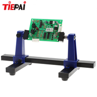 Tiepai Adjustable Printed Circuit Board Holder Frame PCB Soldering And Assembly Stand Clamp Repair Tool Set