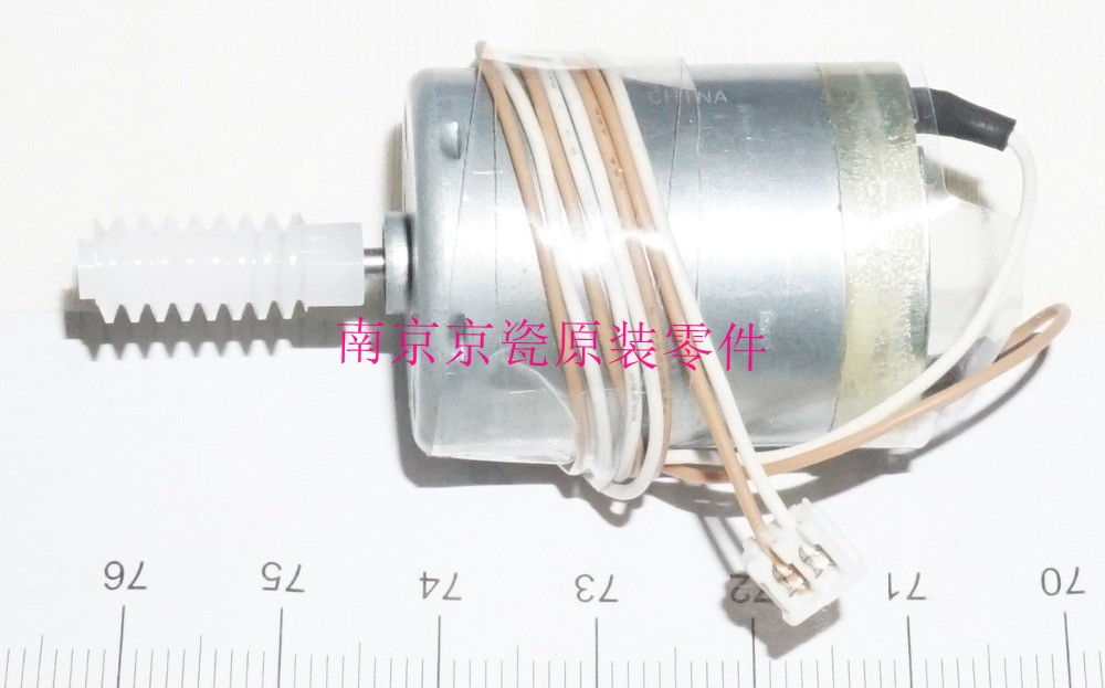 New Origina Kyocera 302HN94100 DC MOTOR ASSY MCH SP for:FS-C5100DN C5200DN C5300DN C5350DN new original kyocera 302hl24020 gear z27r middle b for fs c5100dn c5200dn c5300dn