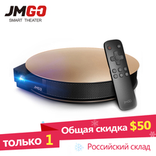 Jmgo G3 Pro 1200 ANSI люмен Android проектор, встроенный WI-FI, Bluetooth 4.0. Поддержка 4 К декодировать Портативный HD LED проектор