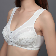 Sexy front closure women