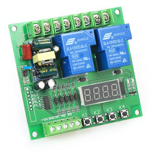 Arduino Ac Relay Promotion-Shop for Promotional Arduino Ac Relay on