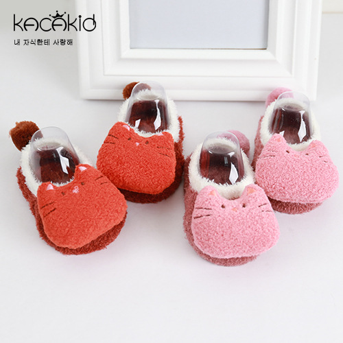 Kacakid baby boy girls cartoon socks kids cute anti slip Sock boys girls socks toddlers socks baby wear