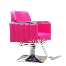 Салон-парикмахерская, председатель. европейский красоты по уходу за кожей. шампунь кровать стул парикмахера вниз S025 стрижка стул