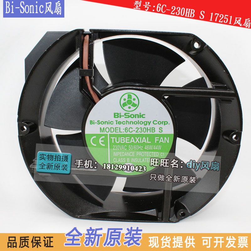 NEW FOR BI-SONIC 6C-230HB S 17251 AC 220V 17CM cooling fan new original bi sonic fan 6c 230hb c 1751 220v capacitor run type case coolinig
