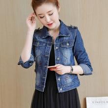 Harajuku vintage womens short Jean Jacket Casual Basic Jacke