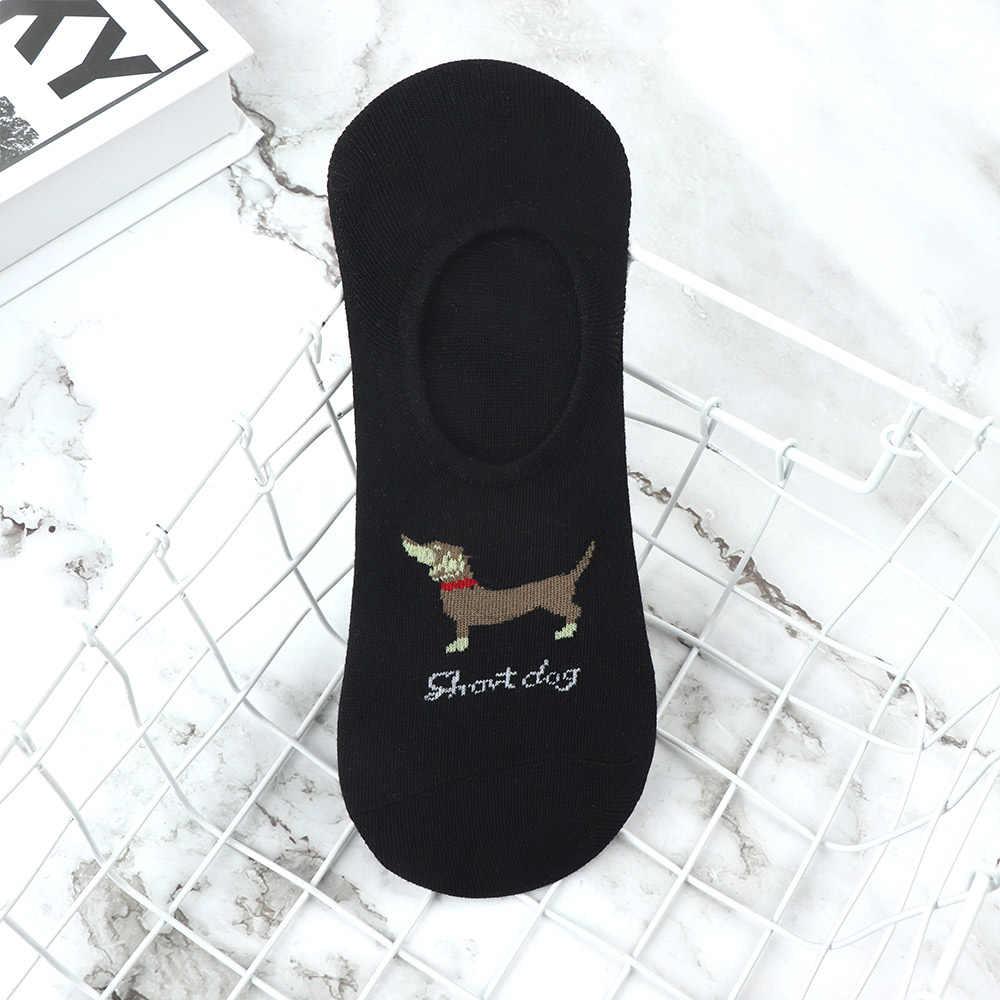 1 ペア男性ハイキング見えない夏の綿の靴下漫画の犬パターン靴下男性ダックスフント綿ローカットソックス