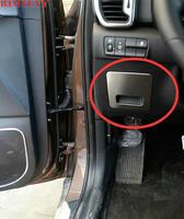 BJMYCYY 1 Piece Stainless Steel Car Main Storage Box Protection Trim Cover Sticker Case For Kia