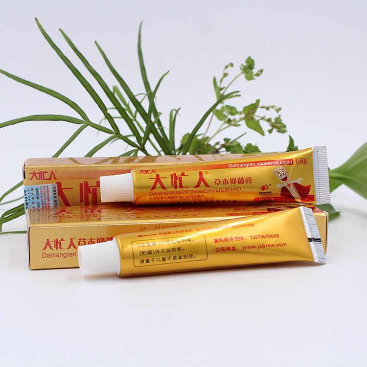 Damangren оригинальный псориаз дерматит экзема зуд проблемы с кожей крем с розничной коробкой ZUDAIFU