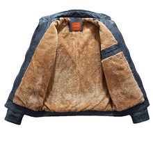 Hot High quality Mens' Jacket